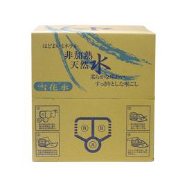 雪花水バックインボックス (20リットル)